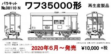 20200740.jpg