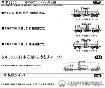 20200889.jpg