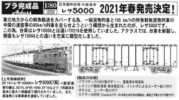20201104.jpg