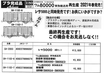 20201105.jpg