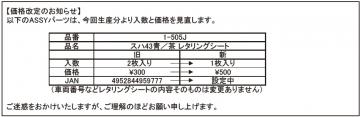 20201164.jpg