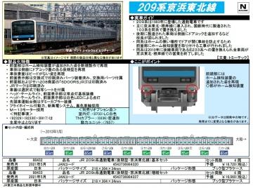 20201211.jpg