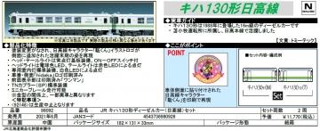20210116.jpg
