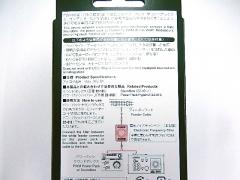 DSCN0002_20210219204414365.jpg