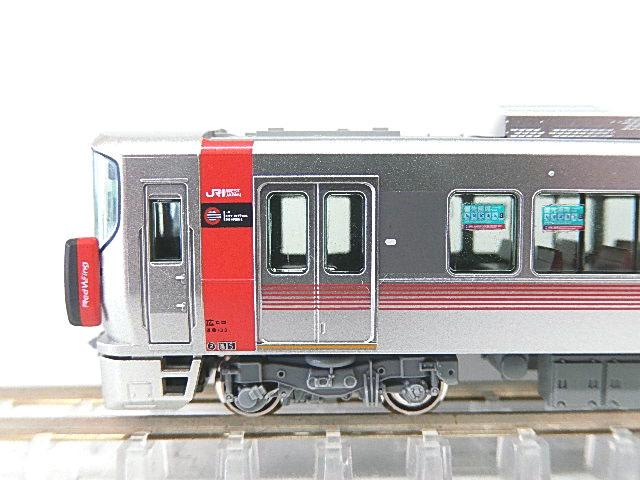 DSCN9106.jpg
