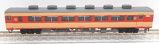 DSCN9556.jpg