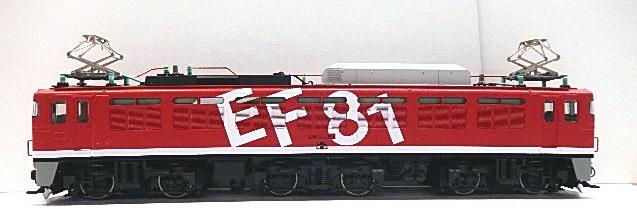 DSCN9821.jpg