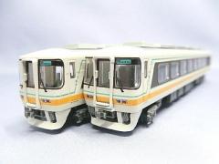 DSCN9908.jpg