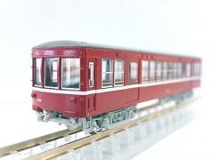 DSCN9953.jpg