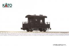 yo8000-side-1.jpg