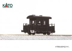yo8000-side-2.jpg