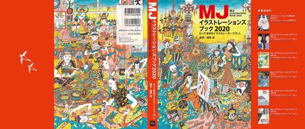 cover2020.jpg