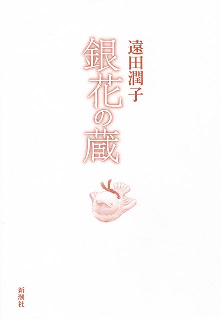 nagamitsumasayo02.jpeg