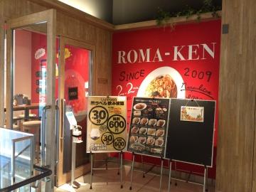 ROMA-KEN