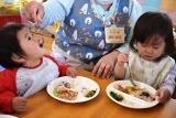 赤飯 (2)