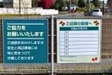 こうじ (1)