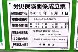 こうじ (4)