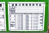 こうじ (6)