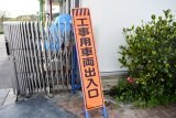 こうじ (7)
