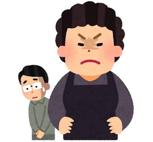family_kyousaika_kowai.jpg