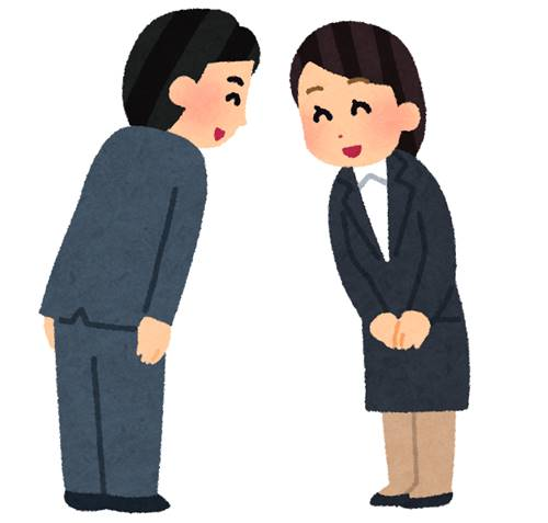 ojigi_aisatsu_business_woman.jpg