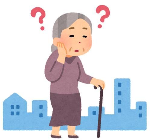 oldman_haikai_woman.jpg