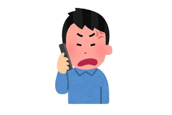 phone_man2_angry.jpg