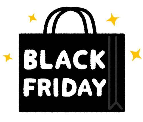shopping_black_friday.jpg