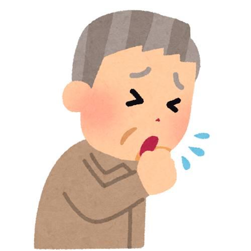 sick_seki_ojiisan.jpg