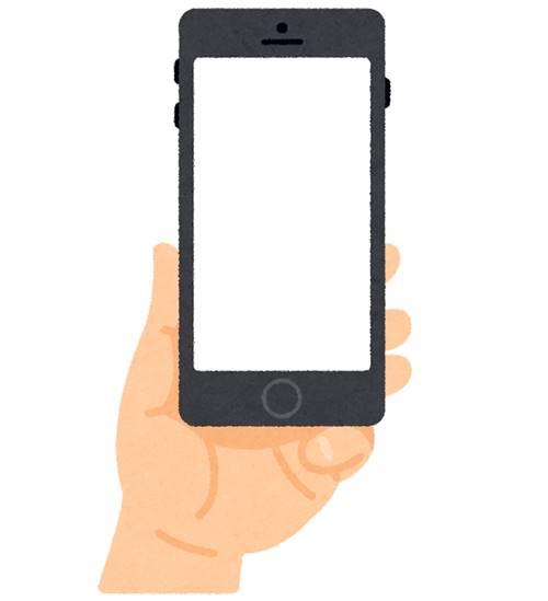 smartphone_hand2.jpg