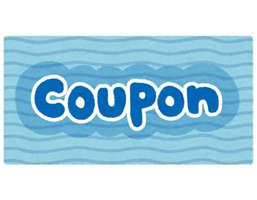 ticket_coupon.jpg