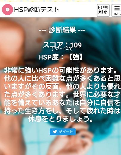 Screenshot_20200929-122047.png