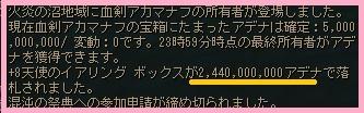 20210223-1.jpg
