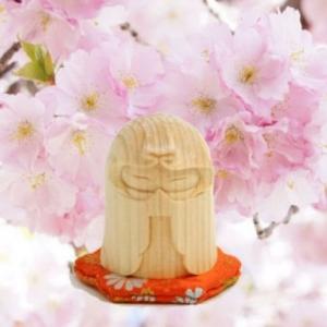 こまりちゃんと桜