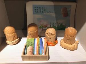 東京にて 小地蔵さんとこまりちゃん