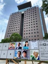 200626選挙01