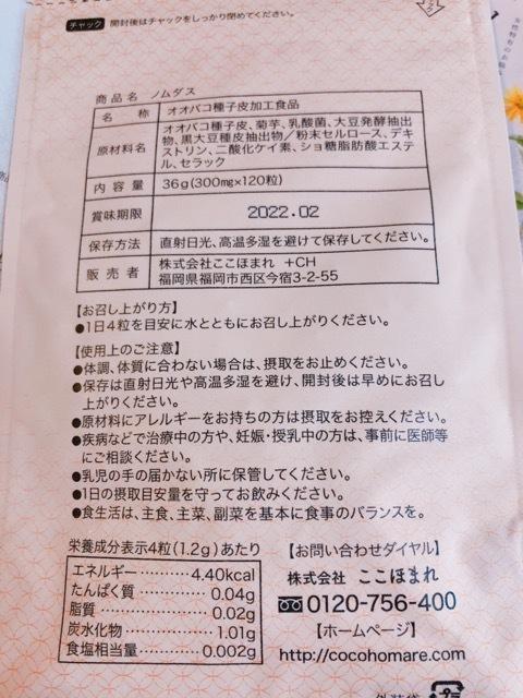 254870B0-B87E-4F69-A3F4-0AD66987D80E.jpeg