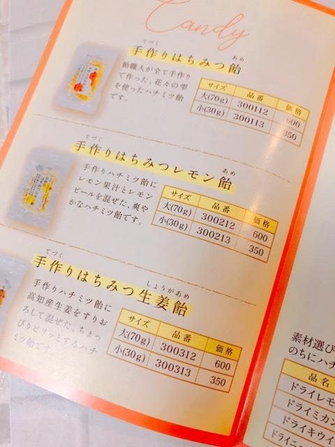 713DF92F-12D7-4199-85EA-E319093D5923.jpeg