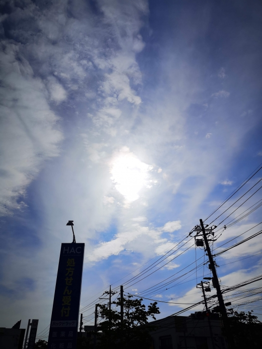 午後のお空