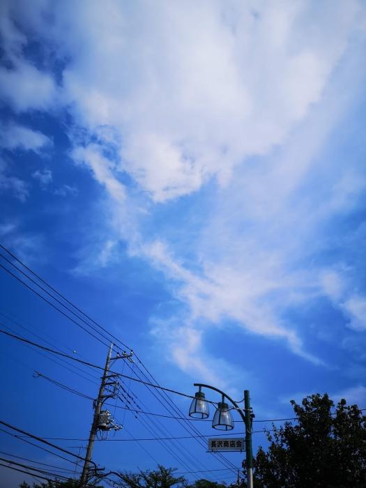 午後のお空2