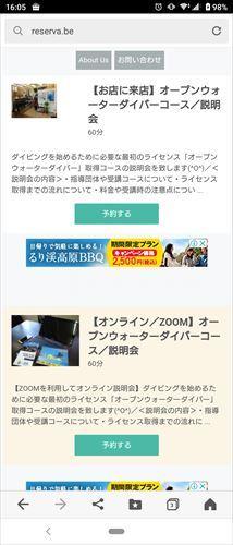 Screenshot_20200710-160541_R.jpg
