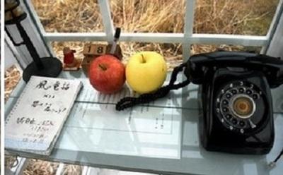風の電話 2