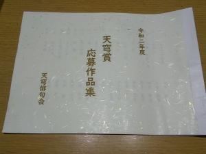 2007天穹賞