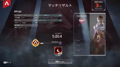 記念すべき100到達(´・ω・`)