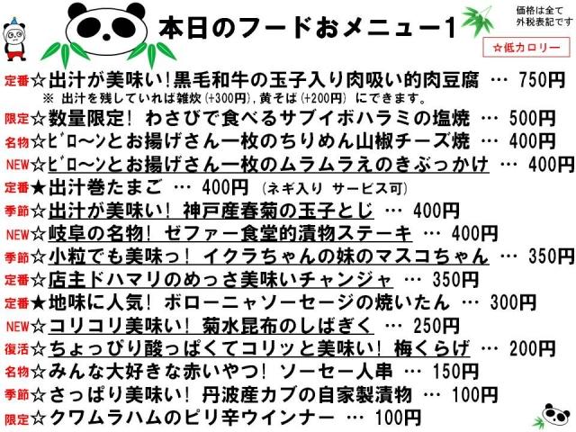 0112_03.jpg