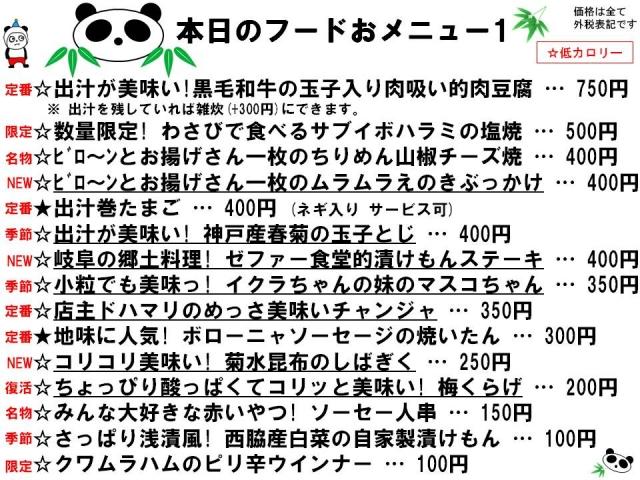 0118_01.jpg