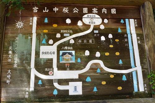 大崎上島 (2)