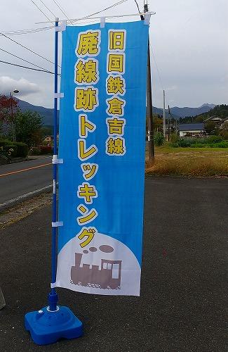 HORIZON_0001_BURST20201101093154484_COVER.jpg