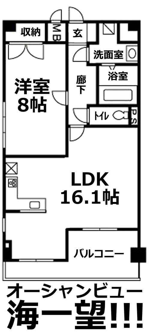 ■物件番号6206 海一望のペット可リゾートマンション!1LDKタイプ!7階カド!希少な海見え物件!家賃16.8万円!