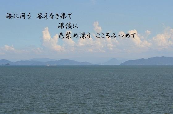 海 - 文字